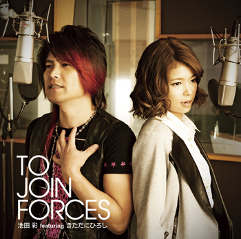4th Single「TO JOIN FORCES featuring きただにひろし / そばにいるから featuring 吉田仁美」