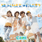 「SUMMER☆PARTY」CD Jacket