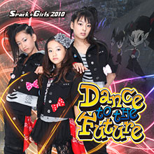 「Dance to the Future」CD Jacket