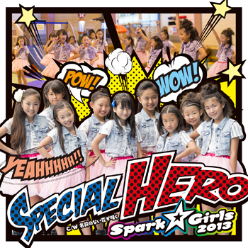 Spark Girls2013「Special HERO」